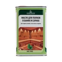Изображение для категории Borma Sauna Oil