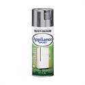 Изображение Rust-Oleum Specialty Appliance Epoxy Spray