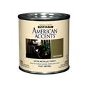 Изображение American Accents Designer Metallic Brush - 7954730