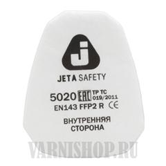 Jeta Safety 5020
