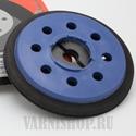 Abrex WINNER FEQ 150 mm
