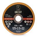 RoxelPro Cutting Wheel ROXTOP Uni Cut